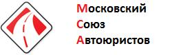 отзывы о московском союзе автоюристов - фото 5